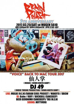 仙人掌【BRAIN WASH -5th ANNIVERSARY-】at 東京