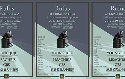 youn-juju-0317