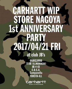 刃頭(ILLMARIACHI)、YUKSTA-ILL【CARHARTT WIP STORE NAGOYA 1st ANNIVERSARY PARTY】at 愛知