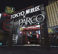 <作詞作曲で入江陽が参加!ユニットにも参加?!>「伊勢丹新宿店本館2階」=センターパーク/TOKYO解放区と青山「BY PARCO」の2箇所で未来の東京をテーマとしたポップストアを開催。VRによる架空の異次元都市空間を体験してみよう!!
