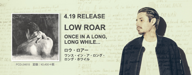 "4/19 release LOW ROAR ""Once In A Long, Long While…"""