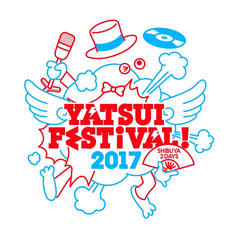 yatsuifes2017