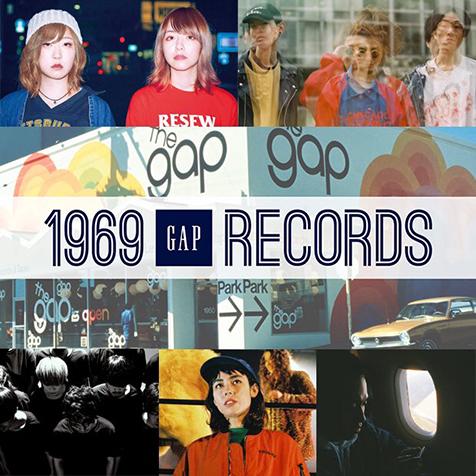 TempalayとGapがコラボ「1969 RECORDS」プロジェクトスタート!