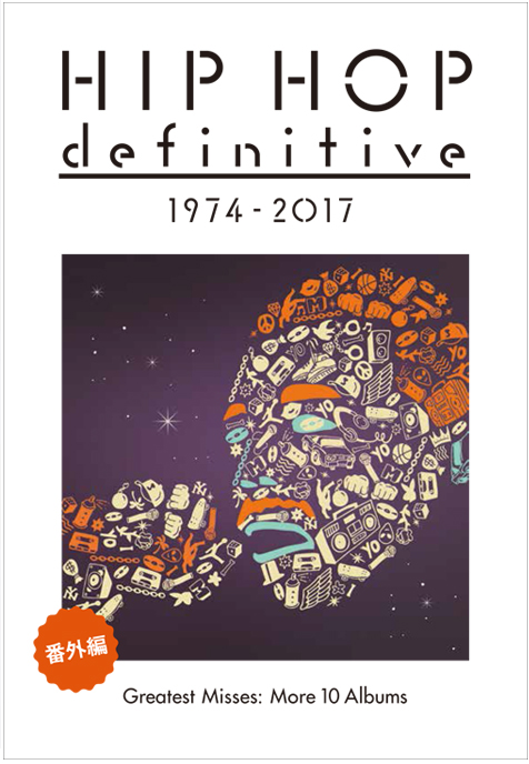 hiphop-definitive
