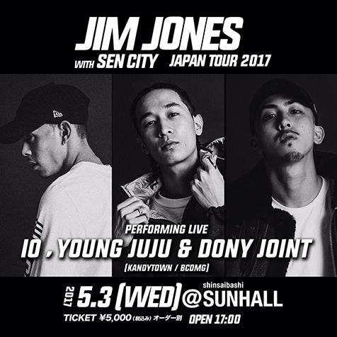 io-juju-dony-0503-1