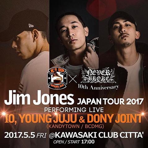 io-juju-dony-0505-1