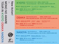 MONO NO AWARE【New Action! × MONO NO AWARE GW関西横断ツアー】at 名古屋