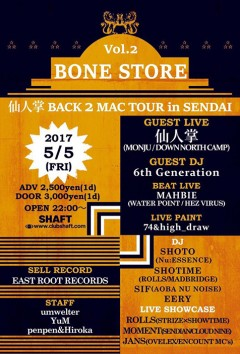 "仙人掌【""BONE STORE"" BACK 2 MAC TOUR 2017 仙人掌「VOICE」RELEASE PARTY 】at 宮城"