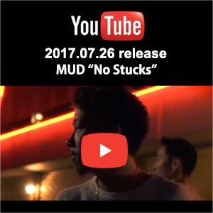 マッド(MUD)
