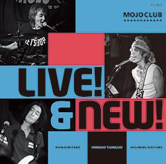 MOJO CLUB、デビュー30周年! 待ちに待った22年ぶりのニュー・アルバムから新曲『ドロップダウンママ』をiTunes/Apple Musicで先行配信開始!!
