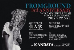 仙人掌【FROMGROUND - 3rd Anniversary Party - 】at 北海道