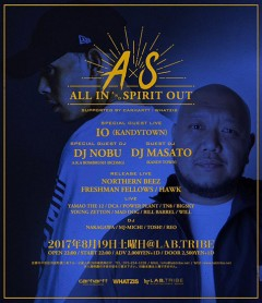IO【ALL IN × SPIRIT OUT】at 京都