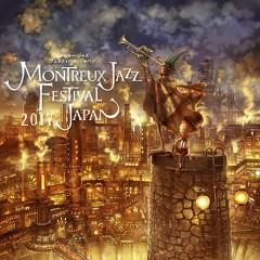 三宅純出演の「モントルー・ジャズ・フェスティバル・ジャパン2017」、出演者発表第2弾!ファラオ・サンダース、菊地成孔、アクセル・トスカ、BIGYUKIほかが決定!