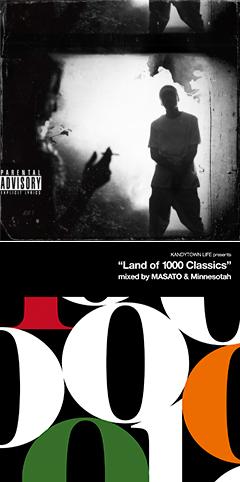 注目のヒップホップ・クルー、KANDYTOWNに所属するMUDのソロ・アルバム『Make U Dirty』、MASATOとMinnesotahによるミックスCD『Land of 1000 Classics』のWリリース・パーティが9/2に原宿VACANTにて開催!