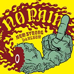 ARM STRONG、ニューアルバム『No Pain』から「CHAIN SMOKER feat. GAZZILA」のMVを公開!