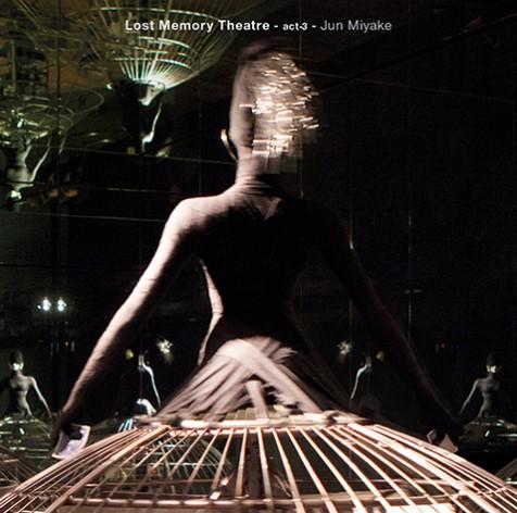 三宅純、『Lost Memory Theatre act-3』リリース記念イベント@代官山「晴れ豆」がいよいよ10/16(月)開催!青葉市子らとの晴れ豆セッションライブ音源のダウンロードカードの限定販売も決定!