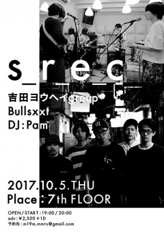 吉田ヨウヘイgroup、Bullsxxt 【s_r_e_c】at 東京