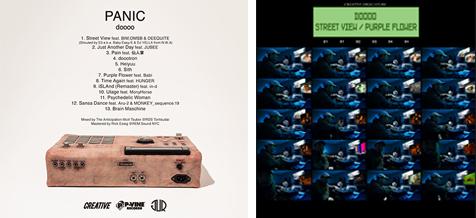 CreativeDrugStoreの奇才ビートメイカー、dooooによる初ソロ・アルバム『PANIC』のトラックリストが決定!そして先行シングルとしてBIMやOMSBらの参加曲が9/27より配信開始!