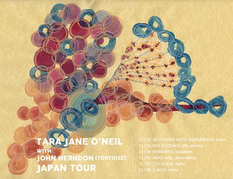 ジョン・ハーンドン(トータス)全面参加! タラ・ジェイン・オニール ジャパン・ツアー2017 二回の東京公演にはそれぞれPhewと寺尾紗穂が出演!