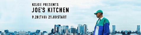 joes-kitchen