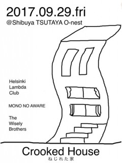 MONO NO AWARE【The Wisely Brothers presents ねじれた家】at 東京