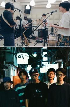 10/5 (木)  渋谷7th FLOORで、吉田ヨウヘイgroupとBullsxxtの2マンライブが決定!