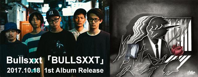"10/18 release Bullsxxt ""BULLSXXT"""