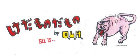 「けだものだもの~ O.L.H. のピロウトーク倫理委員会」O.L.H.(Only Love Hurts~ A.K.A. 面影ラッキーホール) が焚書覚悟でリリースする初の書籍12月13日に発売!