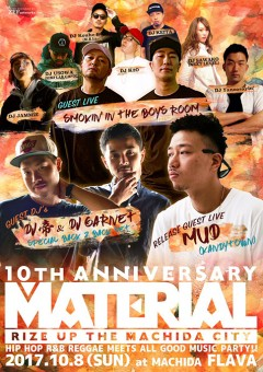 MUD【 MATERIAL ~RIZE UP THE MACHIDA CITY〜 10TH ANNIVERSARY SPECIAL】at 東京