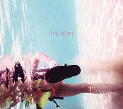 京都という街で培ったポストフォーク大名盤「桃源郷」発売記念 吉田省念インストアライブ、11月3日(金・祝)タワーレコード京都店にて開催決定!観覧フリー!
