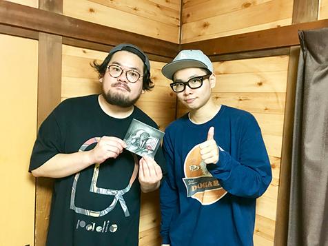 1st Album『BULLSXXT』が好評発売中のBullsxxtより、UCDが音楽Podcast番組「radio DTM」に初出演!