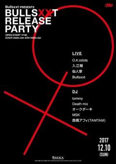 Bullsxxt、リリースパーティの追加ゲストに入江陽、DJに高橋アフィ(TAMTAM)が出演決定!