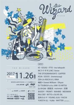 IO、ISSUGI、YOUNG JUJU、YUKSTA-ILL出演!名古屋にてクラブサーキットフェス『The Wizard』が開催!