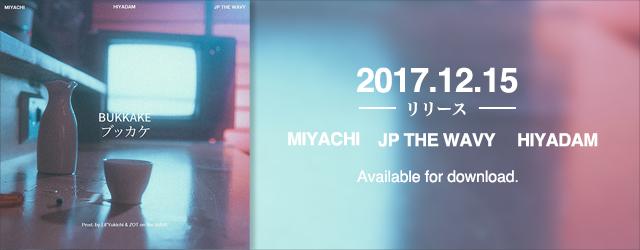 "12/15 release HIYADAM & JP THE WAVY ""Bukkake feat. MIYACHI"""