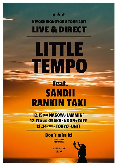 LITTLE TEMPO【「きよしこの夜」ツアー2017 LIVE & DIRECT】at 東京