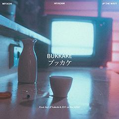 """今もっともホットな次世代ラッパーであるHIYADAMとJP THE WAVYにMIYACHIを加えた衝撃のコラボ曲""""Bukkake""""が12/15に緊急リリース決定!Teaserも公開!"""