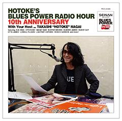 "『Hotoke's Blues Power Radio Hour~10th  Anniversary リリース・ツアー』 永井""ホトケ""隆がDJのラジオ番組『Blues Power』10周年記念コンピの発売に合わせツアーを実施!"