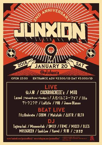 仙人掌、MUD出演!1/20(土)に渋谷club asiaにて「JUNXION 9 - 2nd Anniversary -」が開催!
