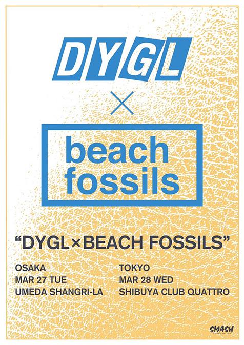 Beach Fossils【来日公演】at 大阪