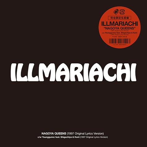 "ILLMARIACHIの""NAGOYA QUEENS""と""Younggunnz"" feat. Shigechiyo & Kentのオリジナル・リリックス・ヴァージョンをカップリングした7EPが完全限定プレスで1/31にリリース!"