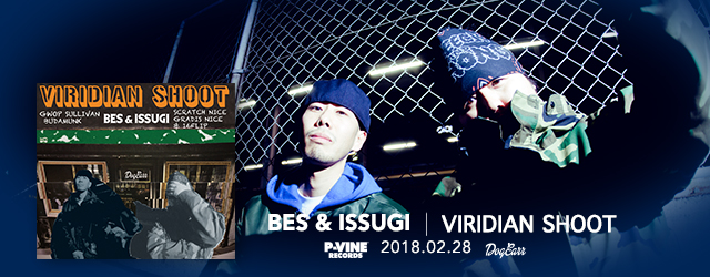 "2/28 release BES & ISSUGI ""VIRIDIAN SHOOT"""
