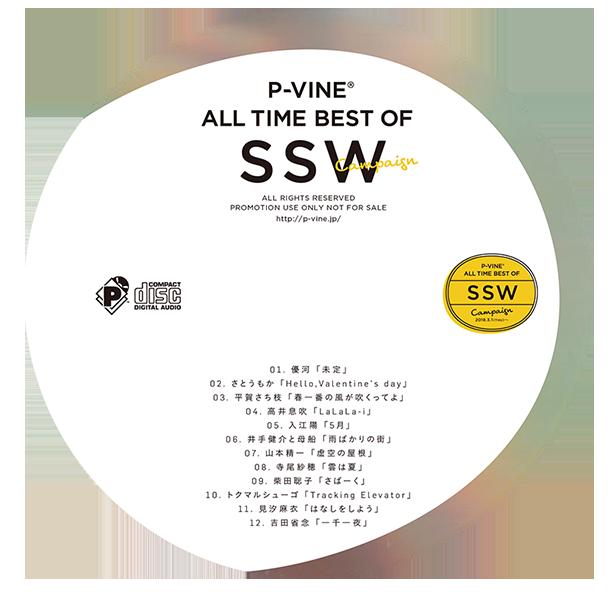 web_sns_SSWキャンペーンCD盤面