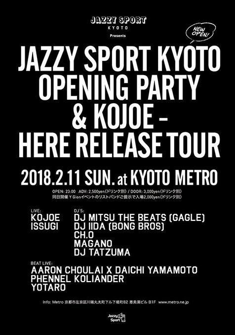 Jazzy Sport Kyotoのオープニング・パーティ&KOJOE「here」のリリース・パーティが京都METROにて開催!