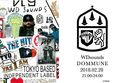 東京のINDEPENDENT LABEL、WDsoundsによるTRUE MUZIKを届けるDOMMUNEのプログラム「WDsounds TV」が今夜21時よりオンエア!16FLIPやBUSHMINDらが出演。
