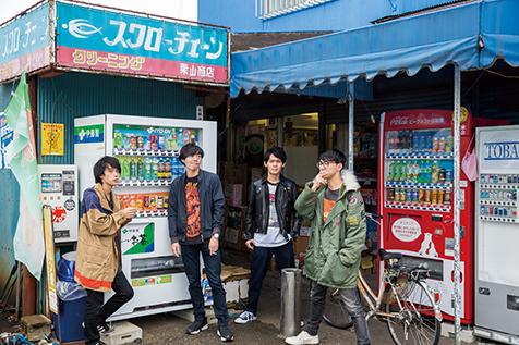 web_kaisokutokyo2017winter