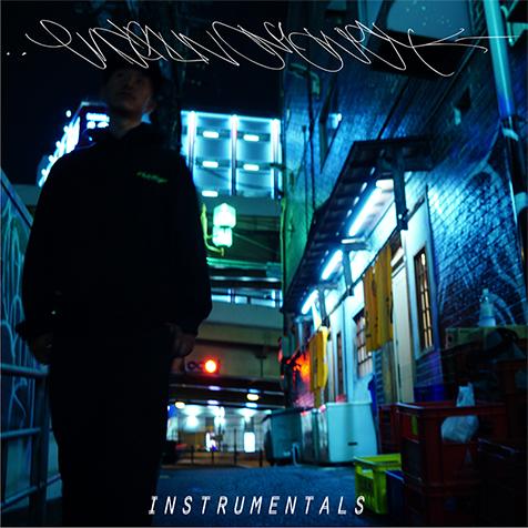 ILLNANDESとのジョイント・アルバムのリリースも話題となったDJ/ビートメイカー、ENDRUNの16年リリース作のインストゥルメンタル・ヴァージョンが配信限定でリリース!
