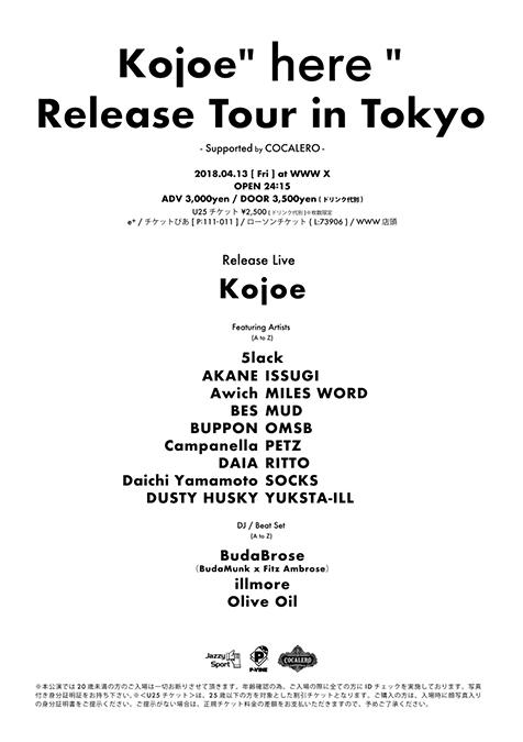 web_04132018_kojoe