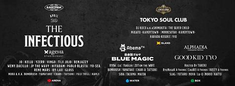 KANDYTOWNやBAD HOPの面々が出演する人気イベント「The Infectious」が明日、新木場ageHaでいよいよ開催!