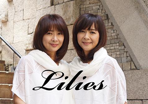 2018/6/24 O.L.H.ライブゲストに「リリーズ」登場!!