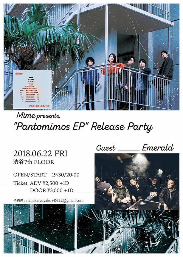 Mime【リリースパーティー】at 東京